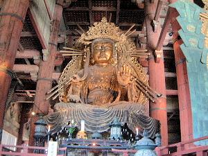 虚空蔵菩薩 東大寺