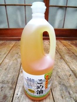 桑名の米油