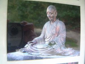 興正菩薩叡尊坐像
