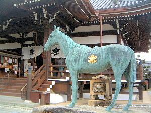 黒駒 聖徳太子の愛馬 橘寺