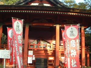 恋神社 縁結び祈願 談山神社
