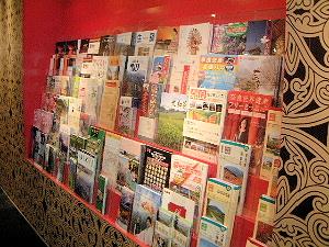 奈良まほろば館 観光パンフレット