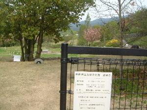奈良県立万葉文化館 裏門