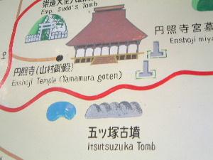 正暦寺周辺の地図 五ツ塚古墳 円照寺