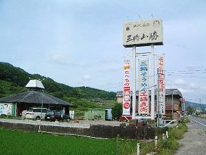 miwa-yamakatsu-all.jpg