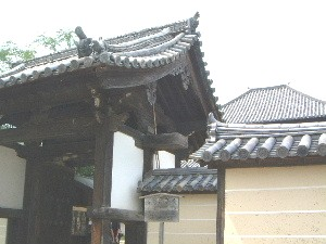 東大寺戒壇院