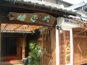 奈良のおすすめ旅館