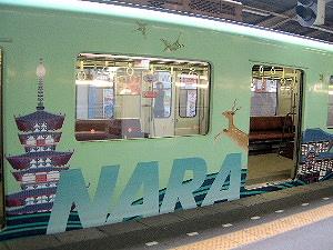 奈良のラッピング電車 近鉄電車