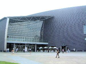 奈良100年会館 平城遷都1300年祭 500日前イベント
