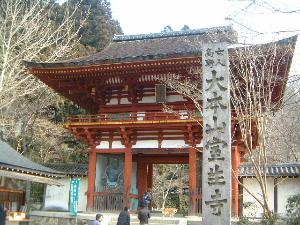 仁王門 室生寺