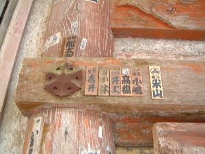 室生寺金堂のお札