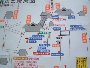大神神社の境内案内図