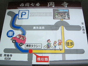 岡寺の周辺地図