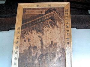 お水取りの絵 修二会 東大寺二月堂の舞台