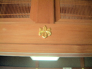 大神神社のマーク