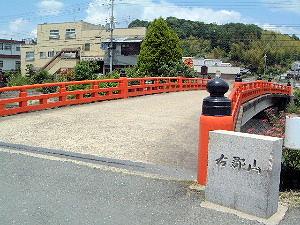 富雄川に架かる橋