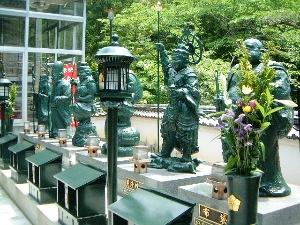 七福神 霊山寺