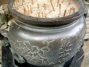 鼻高山 霊山寺