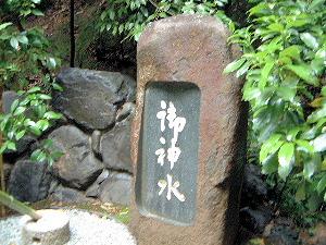 狭井神社の水