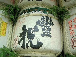 豊祝 奈良の地酒