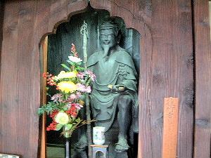 役の小角 石光寺