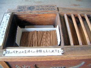 線香 東大寺二月堂の舞台