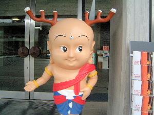 せんとくん 奈良県庁玄関口