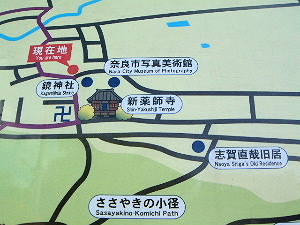 新薬師寺の周辺地図