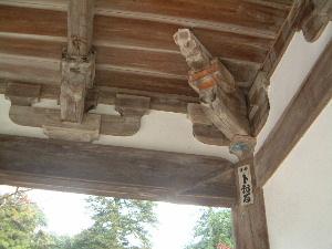 長岳寺鐘楼門