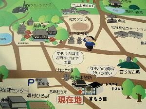 葛城市相撲館の周辺地図