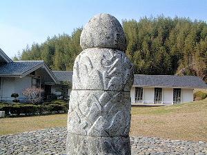須弥山石 飛鳥資料館