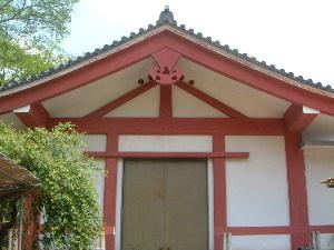 長谷寺宗宝蔵