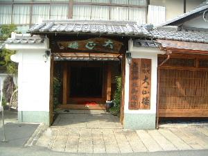 大正楼玄関 奈良の料理旅館