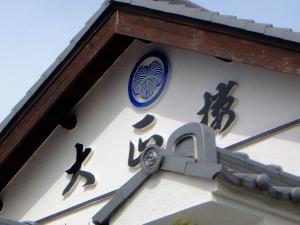 奈良の格安旅館