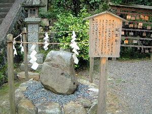 玉列神社の誕生石