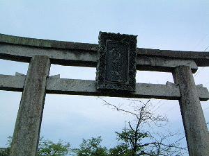 談山神社 大鳥居