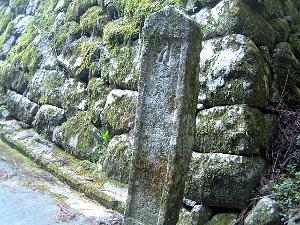 石標 談山神社