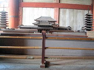 東大寺の七重塔 東塔と西塔