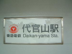 tokyoj07.JPG