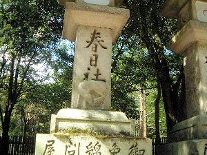 春日大社の石燈籠 奈良の鹿