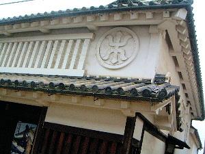 豊田家住宅の意匠