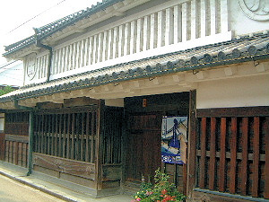 豊田家住宅