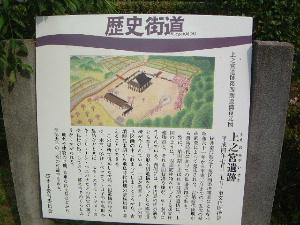 uenomiyaiseki-guide.JPG