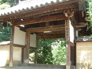 長岳寺大門