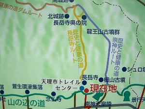 歴史と健康の道 龍王山方面 山の辺の道マップ