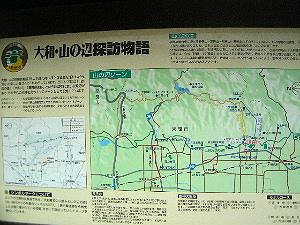 山の辺の道マップ トレイル青垣